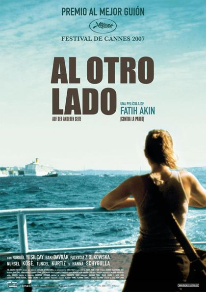 Ciclo de cine europeo de verano al aire libre, Madrid