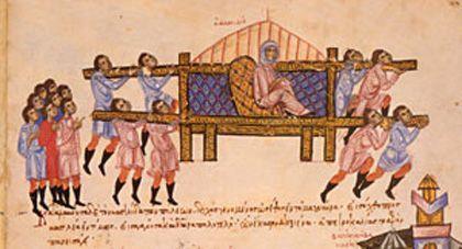 'Lecturas de bizancio: el legado escrito de grecia en españa', biblioteca nacional, Madrid