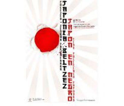 Ciclo de cine 'Japón en negro', museo guggenheim Bilbao