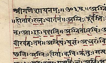 Taller: 'La escritura del sánscrito', biblioteca nacional, Madrid