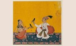 'Los mundos del islam en la colección del museo aga khan', Caixaforum Madrid