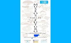 'Museos para el futuro', casa de las ciencias, Logroño