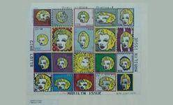 'Arte postal', museo casa de la moneda, Madrid