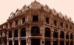 Museo del estanquillo, Ciudad de México