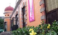 Museo nacional de culturas populares, Ciudad de México