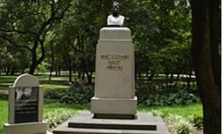 Calzada de los poetas, Ciudad de México