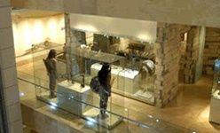 Museo del noreste (mune), monterrey (nuevo león)