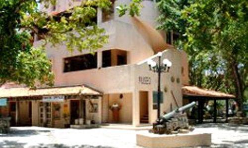 Museo pablo bush romero, puerto aventura, quintana roo