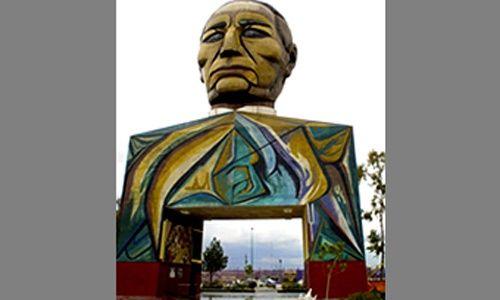 Museo cabeza de juárez, Ciudad de México