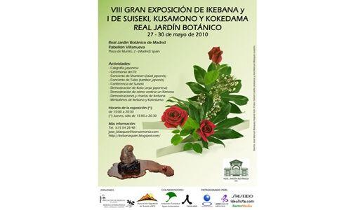 'Viii gran exposición de ikebana y i de suiseki, kusamono y kokedama', real jardín botánico, Madrid