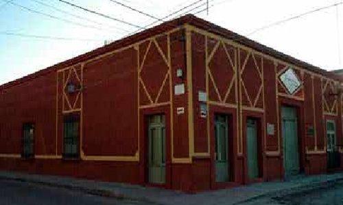 Museo josé alfredo jiménez, dolores hidalgo (guanajuato)