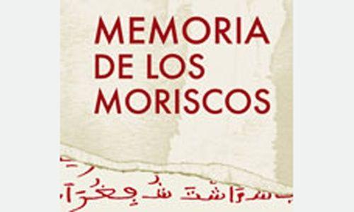 'Memoria de los moriscos', museo de la biblioteca nacional, Madrid