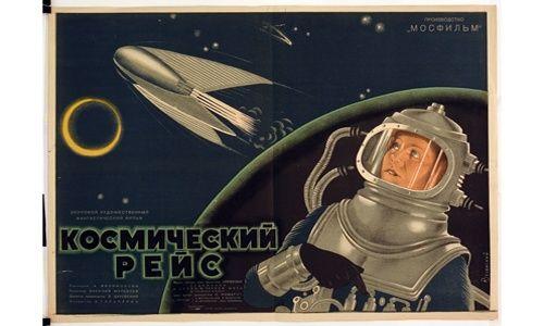 'El cosmos de la vanguardia rusa: arte y exploración espacial, 1900-1930' sala de exposiciones de la fundación botín, santander