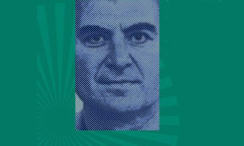 Ciclo poética y poesía 'César antonio molina', Fundación Juan March, Madrid