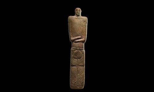 'Rutas de arabia. tesoros arqueológicos del reino de arabia saudí', Caixaforum Barcelona