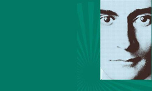 'Franz kafka: su vida, su obra, su tiempo', Fundación Juan March, Madrid