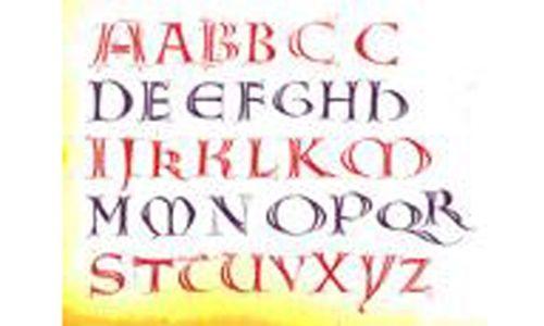Taller: 'Ilumina con letras el año nuevo', museo de la biblioteca nacional, Madrid