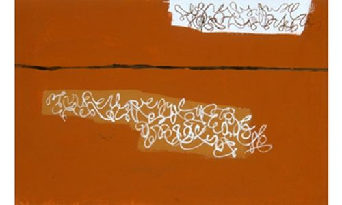 'José caballero. caminos de papel 1951-1991'. círculo de bellas artes, Madrid