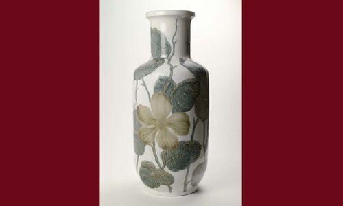 'Forma, textura y color: jarrones exclusivos en porcelana'. Museo nacional de cerámica y artes suntuarias gonzález martí