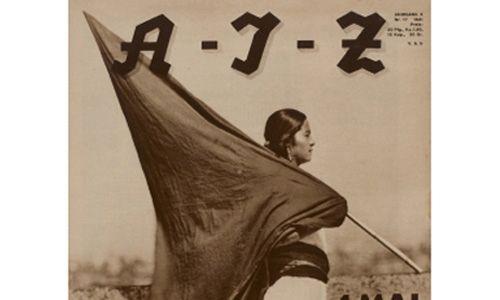 'Una luz dura, sin compasión. el movimiento de la fotografía obrera, 1926-1939'. Museo nacional centro de arte Reina Sofía, madr