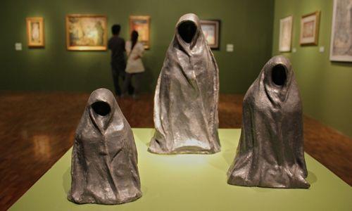'Remedios varo y sus contemporáneas'. Museo de arte moderno, Ciudad de México