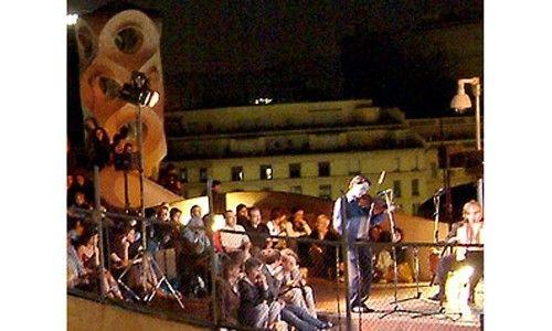 Noches de verano en la pedrera 2011. la pedrera, Barcelona