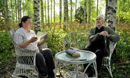 Ciclo de cine finlandés en el museo de arte contemporáneo gas natural, a coruña