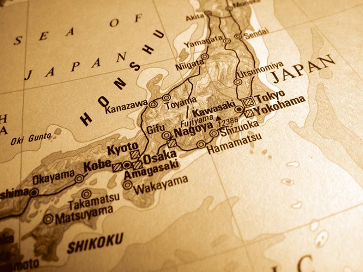 Los apellidos japoneses más comunes, su origen y significado