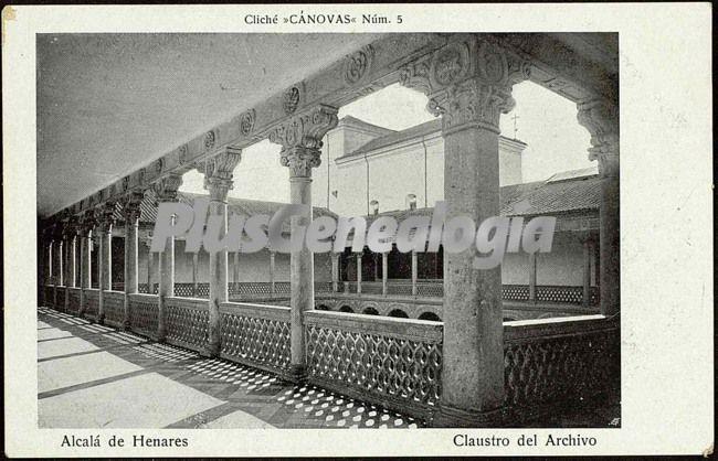 Claustro del archivo de la Universidad de Alcalá de Henares (Madrid)