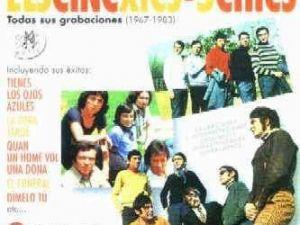 Els Cinc Xics / 5 Chics