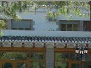 Residencia la paloma