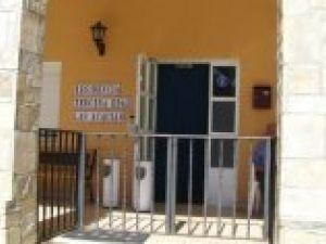 Residencia de 3ª edad Las Acacias
