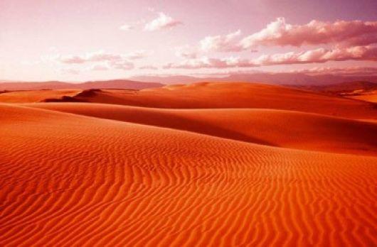 Desierto atardecer