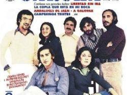 Jarcha (1974-1976)