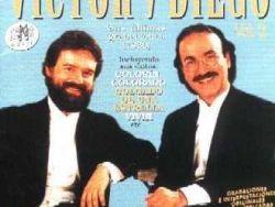 Victor y Diego vol. 2 (1986)