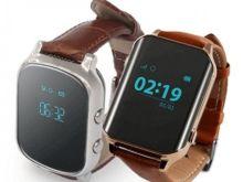 El reloj GPS para localizar personas mayores