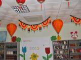 Fiestas en el Centro