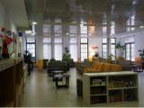 Residencia Amavir Argaray interior
