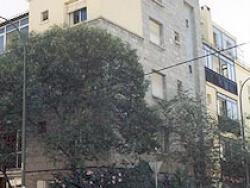 Residencia Habana