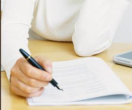 informe vida laboral seguridad social:
